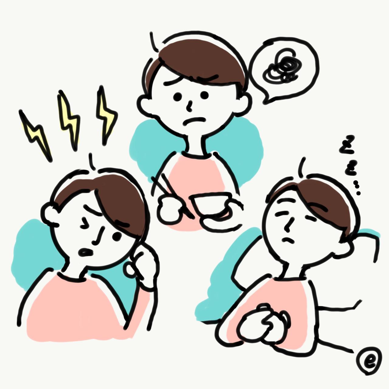 妊娠 つわり 双子